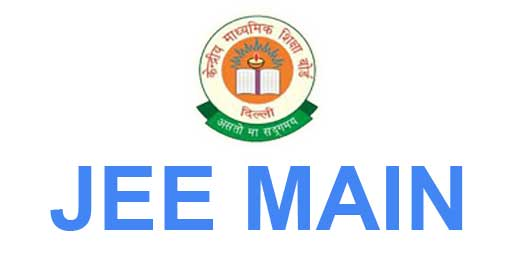 JEE Main 2016 Online Application at jeemain.nic.in