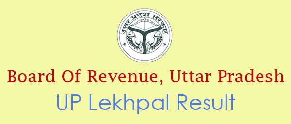 UP Lekhpal Result 2015 Cutoff Marks And Merit List Available