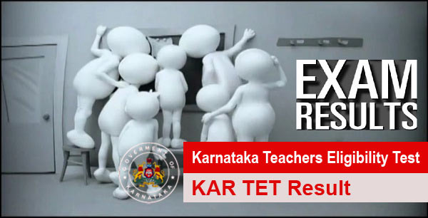 Karnataka TET Result Available at kartet1617.caconline.in