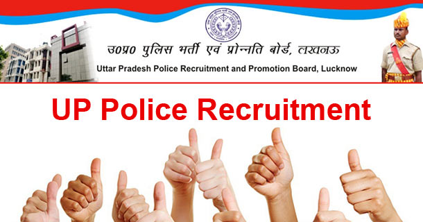 UP Police Recruitment 2017 Apply Online for UP Police Jobs