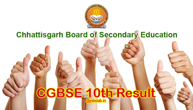 CGBSE 10th Result 2017 Check CG Board 10th Result 2017 Online