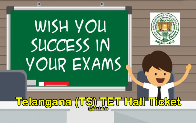 TS TET Hall Ticket - Download Telangana State TET Admit Card