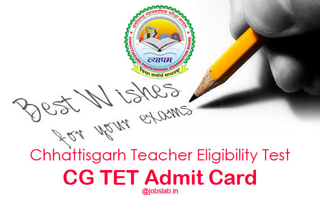 CG TET Admit Card 2016 - Download Chhattisgarh TET Hall Ticket From Here