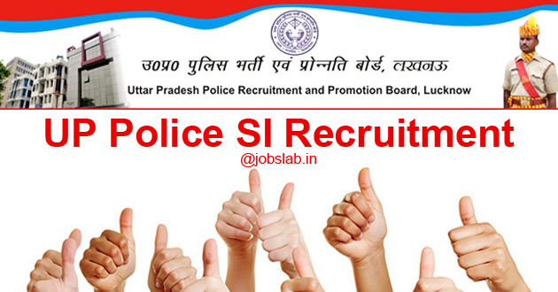 UP Police SI Recruitment 2016 Apply for 3307 Sub Inspector Posts