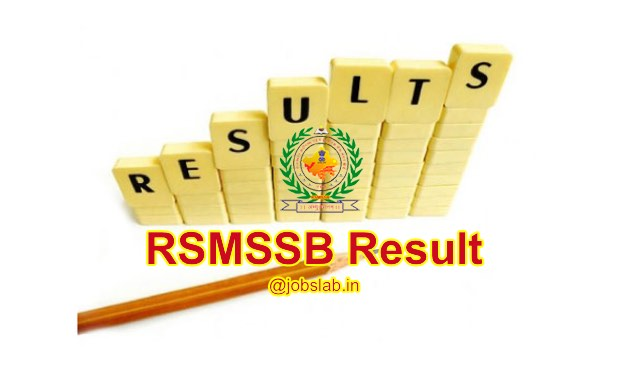 RSMSSB Result 2016 Check Lab Assistant and Librarian Merit List