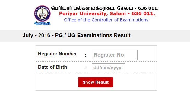 Periyar University UG PG Results